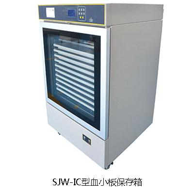 山东三江医疗科技有限公司解冻箱和保存箱有扫描功能吗?