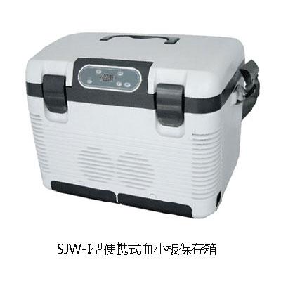 山东三江医疗科技有限公司便携式血小板保存箱有注册证吗