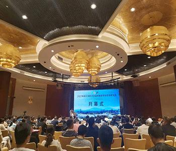 山东三江医疗科技参加2021年浙江省医学会临床输血学术大会